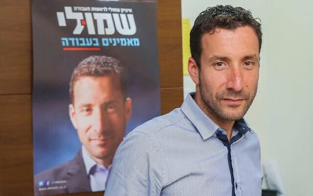 איציק שמולי בתל אביב ביולי 2019 (צילום: פלאש 90)