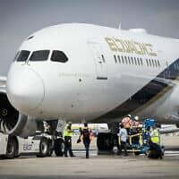 מטוס בואינג 787 דרימליינר של אל על (צילום: Flash90)
