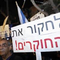 הפגנת תמיכה בבנימין נתניהו ליד מעון ראש הממשלה בירושלים. 23 בנובמבר 2019 (צילום: Olivier Fitoussi/Flash90)
