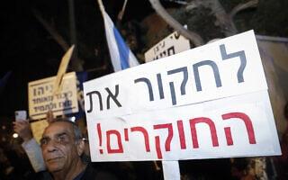 הפגנת תמיכה בבנימין נתניהו מחוץ למעון ראש הממשלה, ב-23 בנומבמבר 2019 (צילום: Olivier Fitoussi/Flash90)