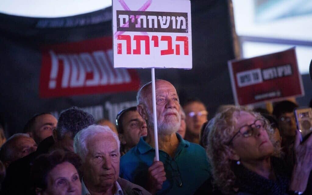 הפגנה בכיכר הבימה. 30 בנובמבר 2019 (צילום: מרים אלסטר/פלאש90)