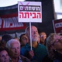 הפגנה בכיכה הבימה. 30 בנובמבר 2019 (צילום: מרים אלסטר/פלאש90)