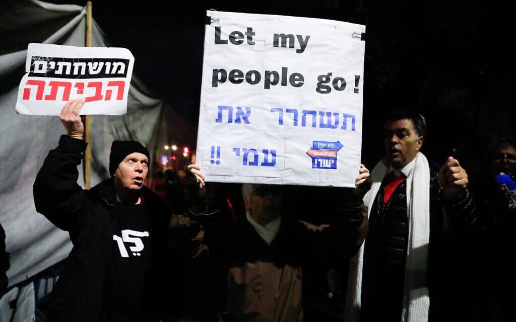 הפגנה מחוץ לביתו של ראש הממשלה בנימין נתניהו ב-7 בדצמבר 2019 (צילום: Olivier Fitoussi/Flash90)