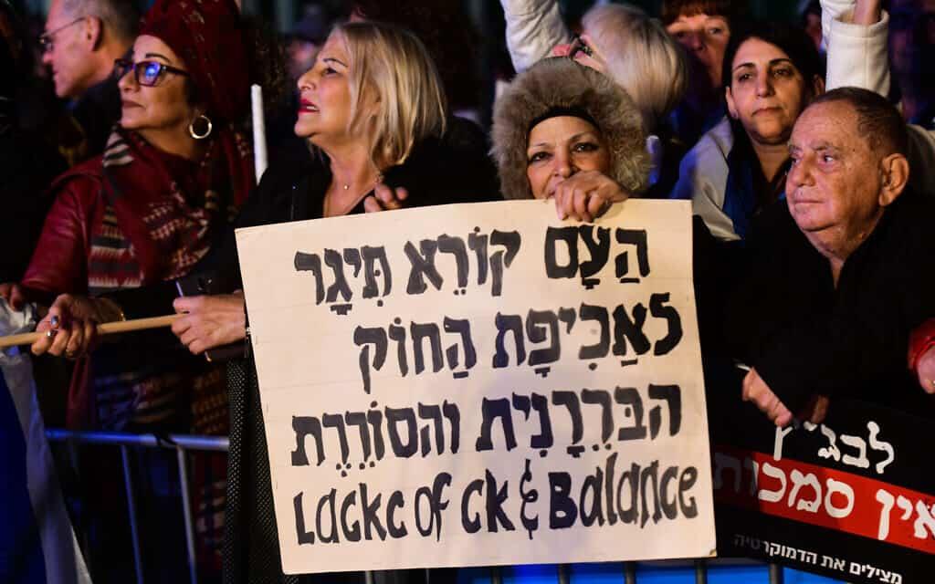 הפגנת תמיכה בנתהיהו, תל אביב, 30 בדצמבר 2019 (צילום: Flash90)