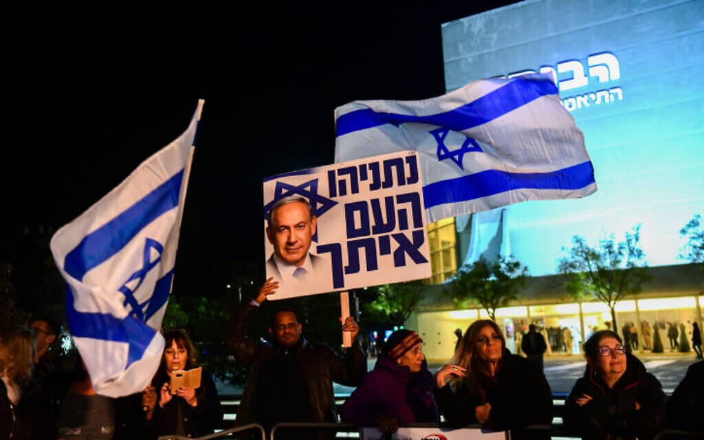 הפגנת תמיכה בנתניהו בתל אביב, היום (צילום: פלאש 90)