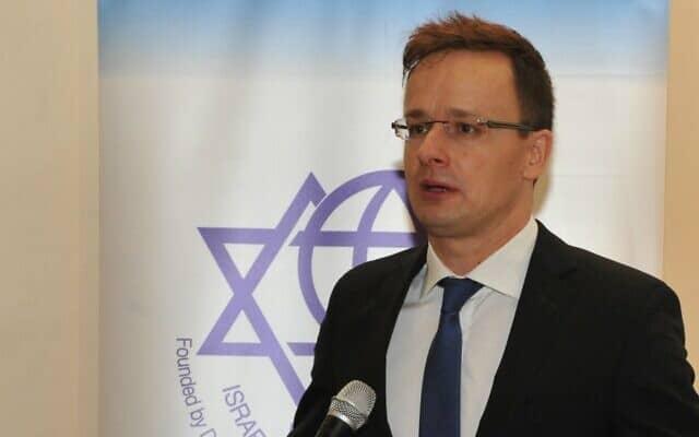 שר החוץ ההונגרי פטר שיארטו בירושלים, 16 בנובמבר 2015 (צילום: אנדרס לאקו)