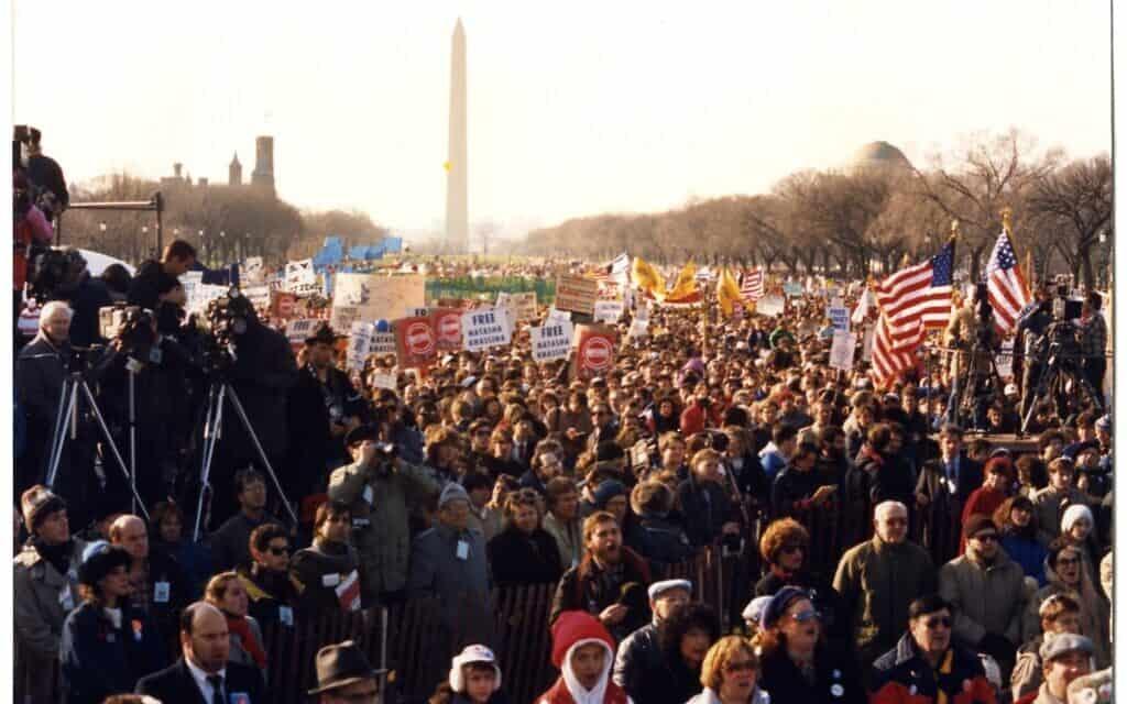 עצרת למען יהדות ברית המועצות בוושינגטון הבירה (צילום: באדיבות מורי שפירא)