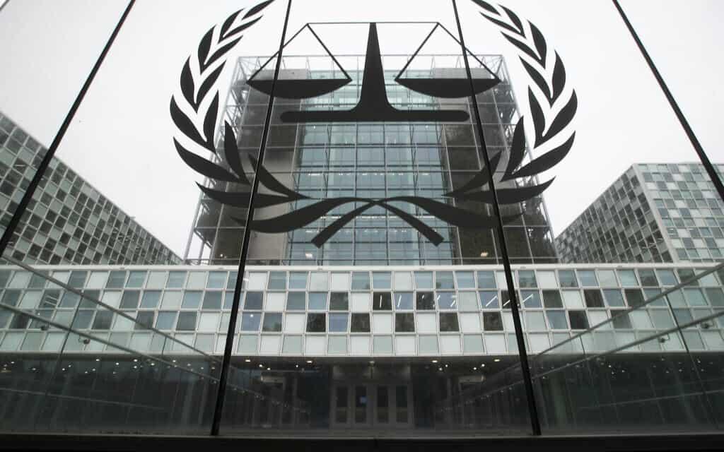 בית הדין הפלילי הבינלאומי בהאג, 2019 (צילום: Peter Dejong, AP)