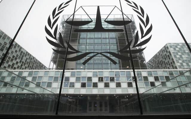 בית הדין הפלילי הבינלאומי בהאג בחודש שעבר (צילום: Peter Dejong, AP)