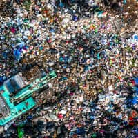 פסולת (צילום: iStock)