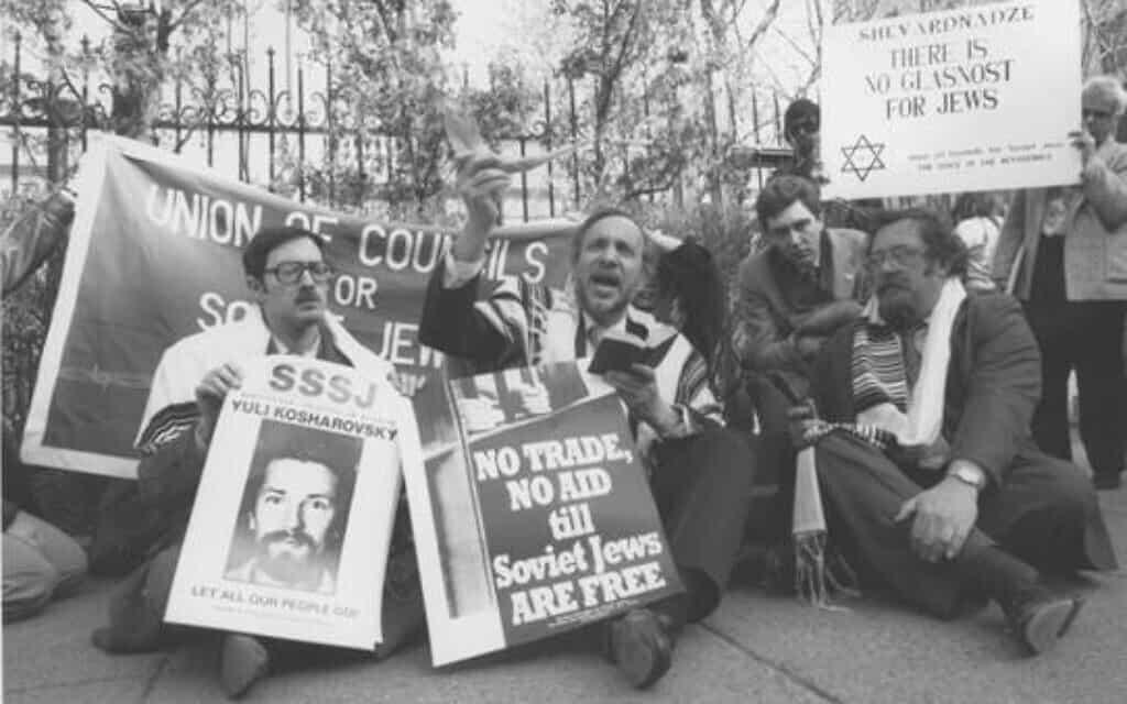 שביתת שבת של רבנים מאיחוד המועצות למען היהודים הסובייטים (צילום: באדיבות החברה ההיסטורית היהודית-אמריקאית)
