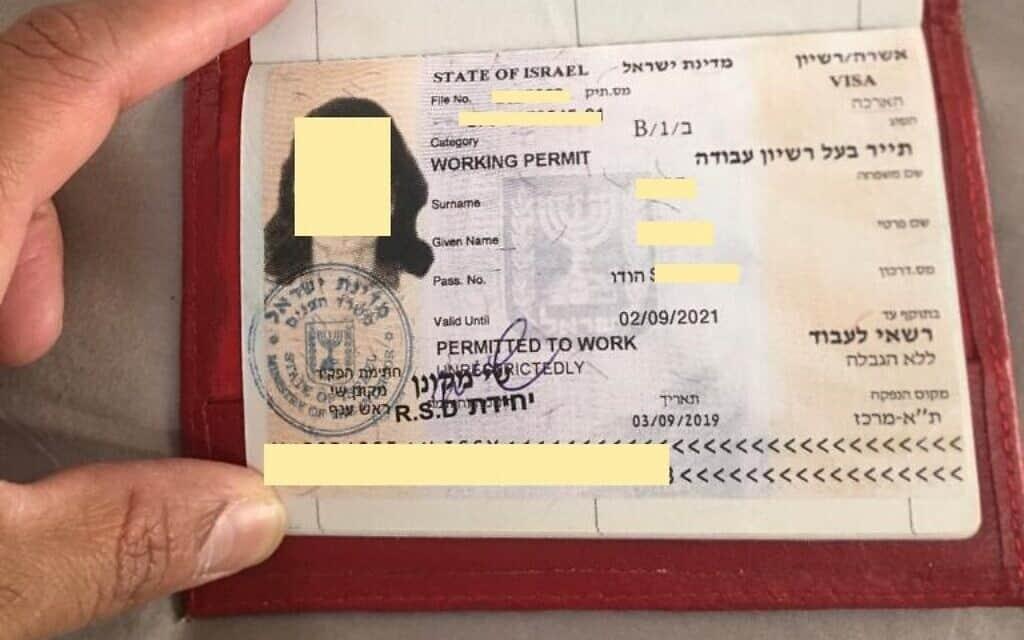 אשרת עבודה מזויפת בישראל