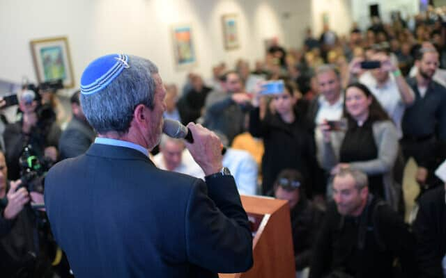כינוס מרכז הבית היהודי (צילום: גילי יערי, פלאש 90)