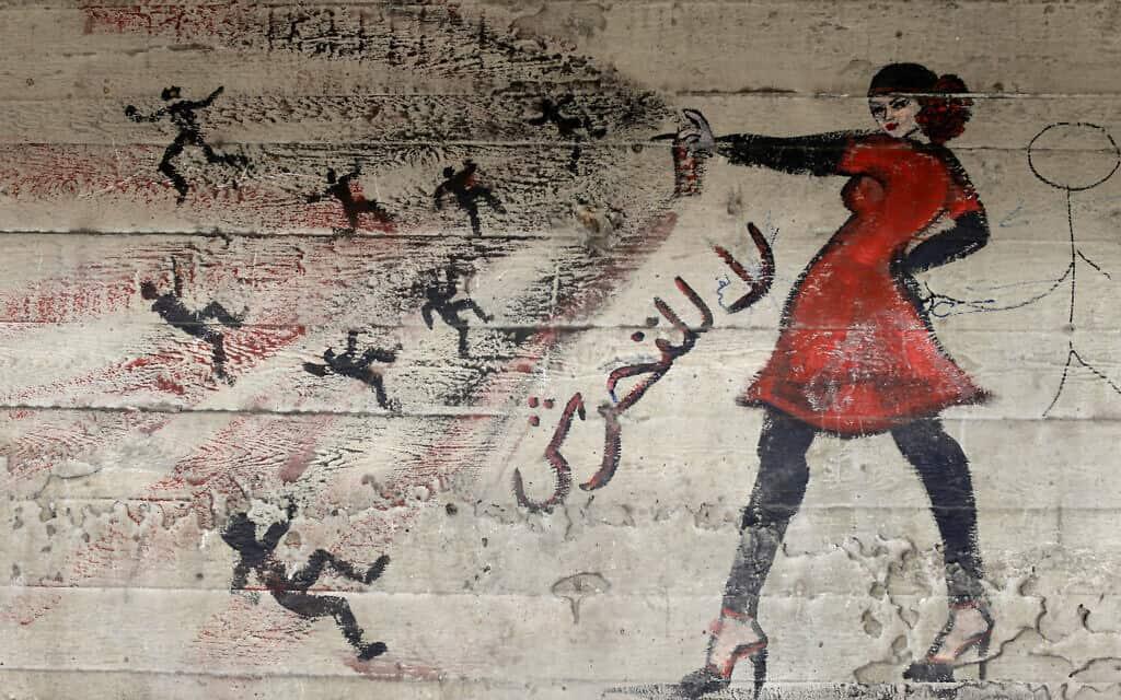 גרפיטי נגד הטרדות מיניות ברחובות קהיר, ארכיון, 2013 (צילום: AP Photo/Hassan Ammar, File)