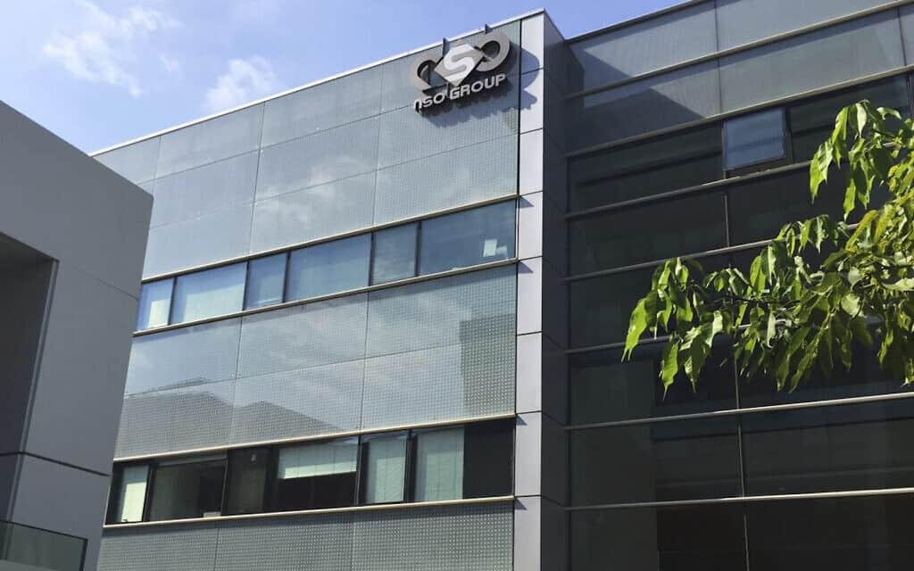 משרדי חברת NSO בהרצליה (צילום: AP Photo/Daniella Cheslow, File)