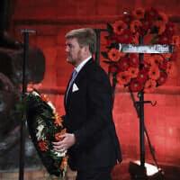 מלך הולנד וילם-אלכסנדר מניח זר ביד ושם, ינואר 2020 (צילום: Abir Sultan/Pool Photo via AP)