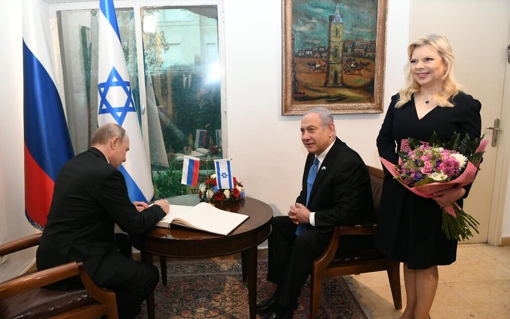ביקור נשיא רוסיה ולדימיר פוטין במעון ראש הממשלה בנימין נתניהו (צילום: תקשורת ראש הממשלה)