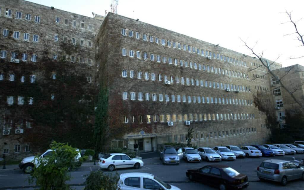 משרד האוצר בירושלים, ארכיון (צילום: פלאש 90)