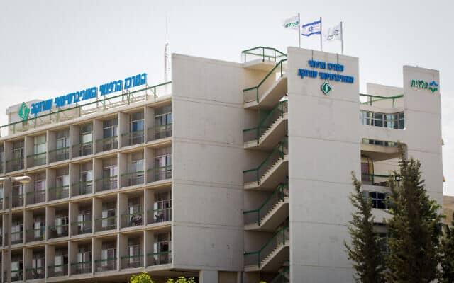 בית חולים סורוקה בבאר שבע (צילום: Flash90/מרים אלסטר)