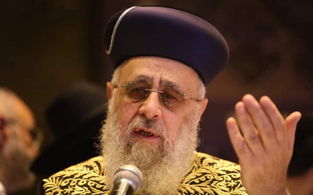הרב הראשי הספרדי יצחק יוסף. (צילום: David Cohen/Flash90)