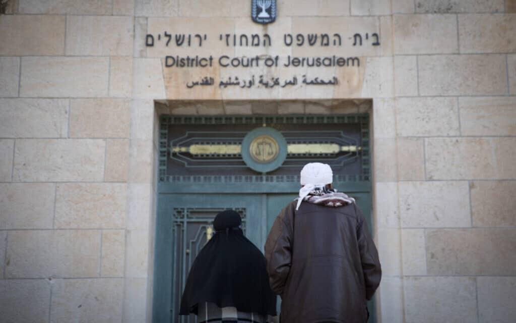בית המשפט המחוזי ירושלים (צילום: נעם ריבקין פנטון, פלאש 90)