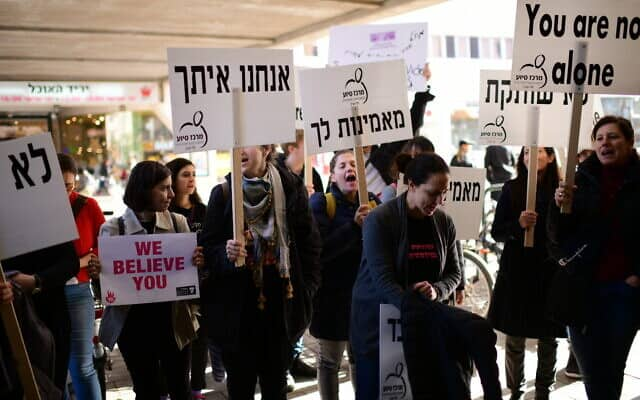 הפגנת תמיכה של ישראלים בנערה הבריטית שהורשעה בקפריסין (צילום: Tomer Neuberg/Flash90)