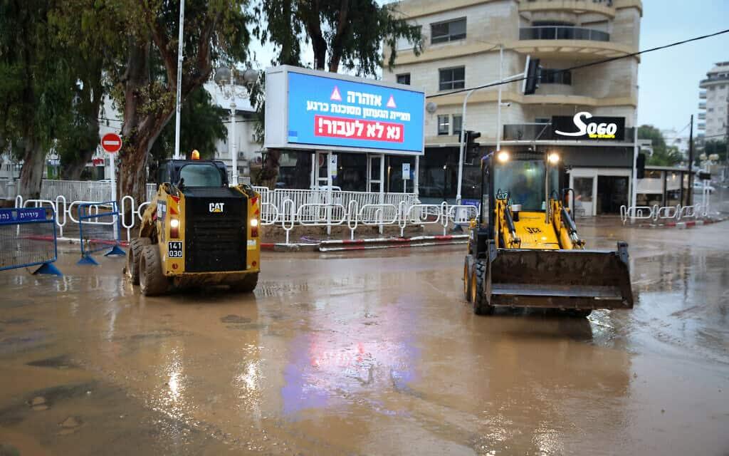 רחובות מוצפים בנהריה בעקבות מזג האוויר הסוער. ינואר 2020 (צילום: David Cohen/Flash90)