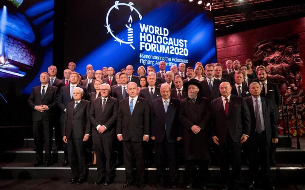 מנהיגים ובכירים שהשתתפו בפורום השואה העולמי ביד ושם, היום (צילום: יונתן זינדל, פלאש 90)