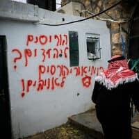 כתובת גרפיטי שרוססה בשועפאט בירושלים, 24 בינואר 2020 (צילום: אוליבייה פיטוסי, פלאש 90)