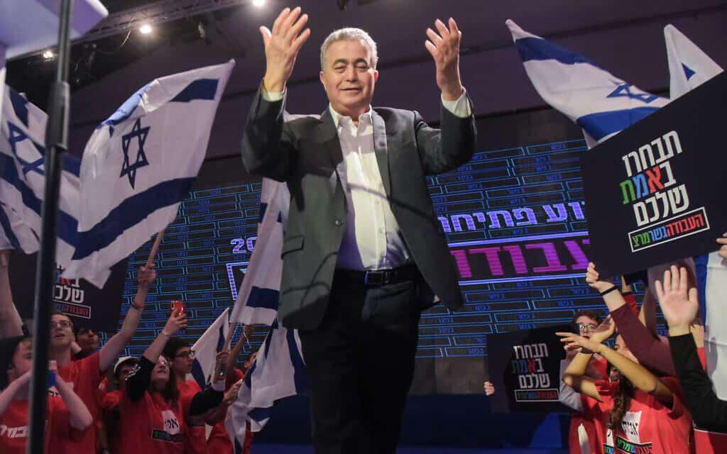 עמיר פרץ משיק את קמפיין העבודה-גשר-מרץ 2020 (צילום: Avshalom Sassoni/Flash90)