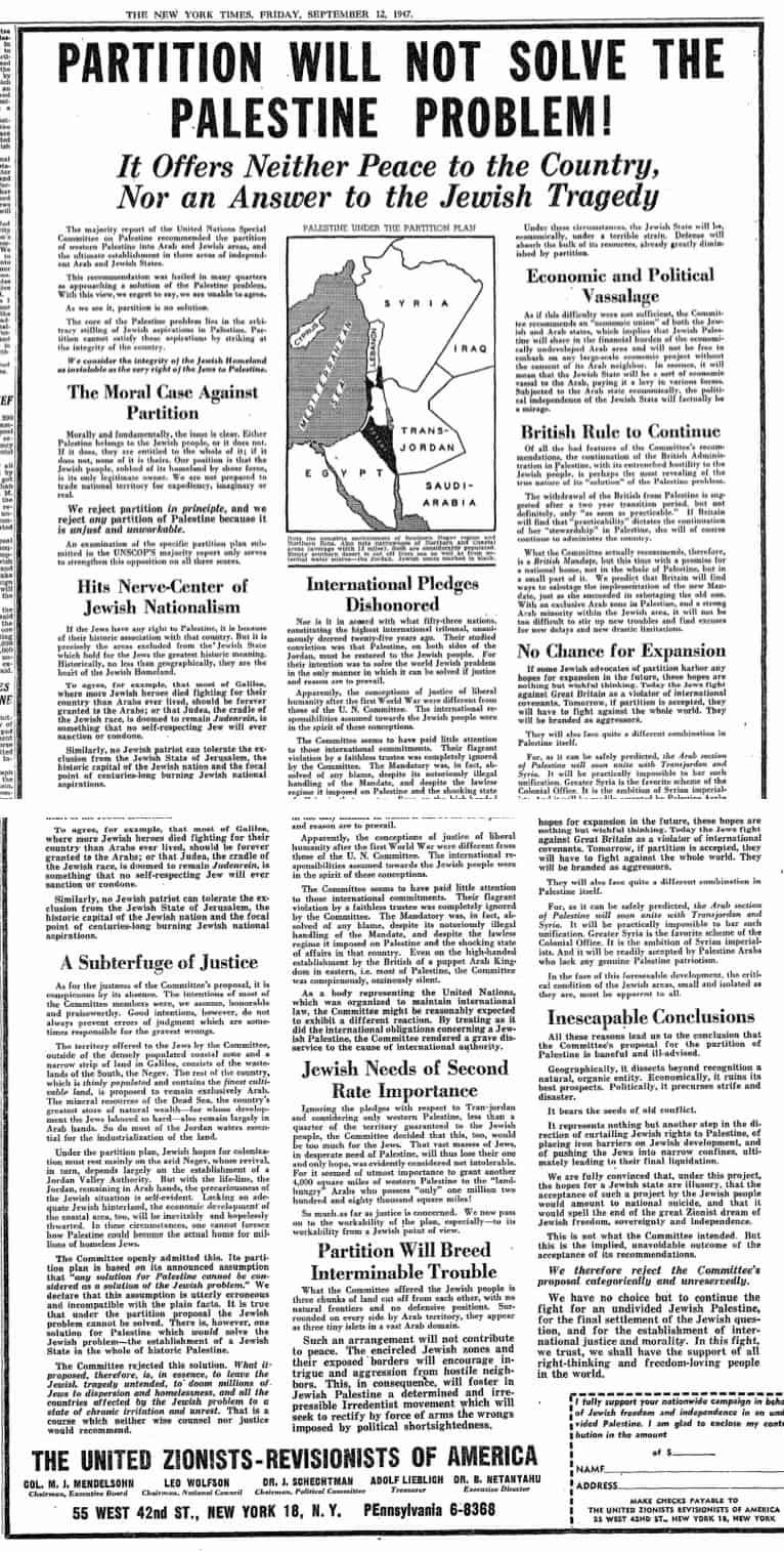 """עצומה של """"הציונים הרוויזיוניסטים של אמריקה"""" נגד החלטת כ""""ט בנובמבר 1947 (צילום: ארכיון הניו יורק טיימס)"""