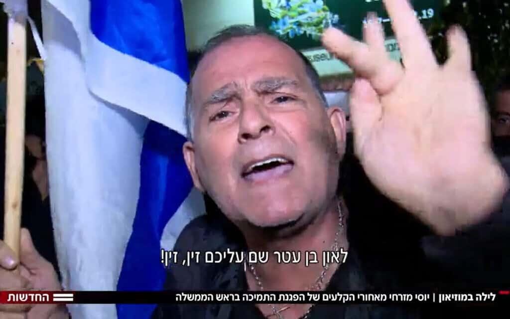 צילום מסך מכתבה על הפגנת התמיכה בנתניהו, ערוץ 12