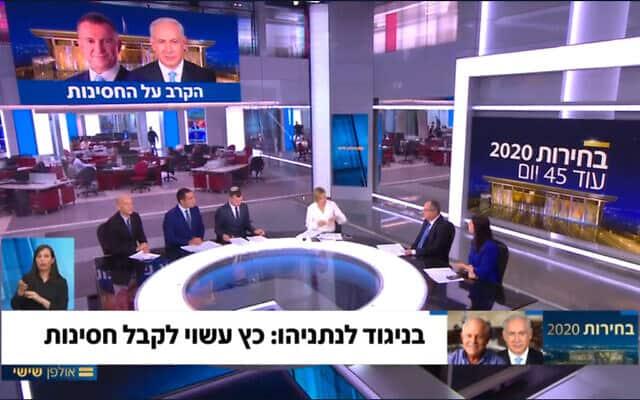 הדיון באולפן שישי בחסינות של חיים כץ (צילום: צילום מסך/חדשות 12)