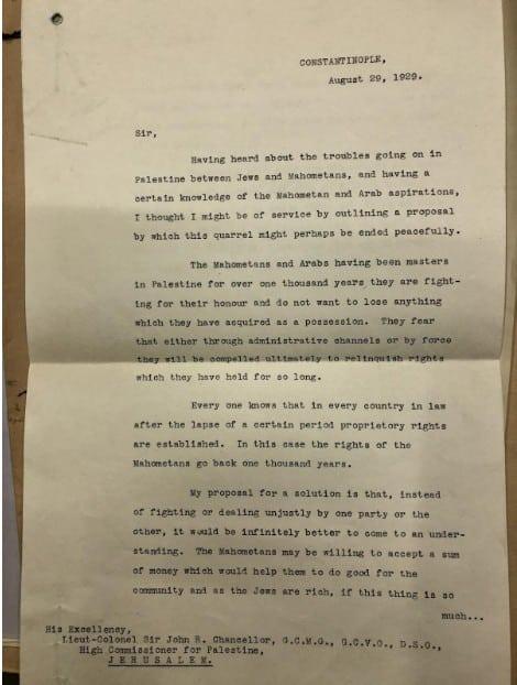 המכתב של הנסיך עלי באשא, 29 באוגוסט 1929 (צילום: הארכיון הבריטי הלאומי, לונדון; תמונה מאת מחבר הכתבה)