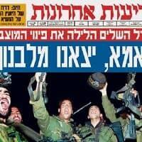 """שער ידיעות אחרונות מה-24.5.2000 – צה""""ל נסוג מלבנון"""