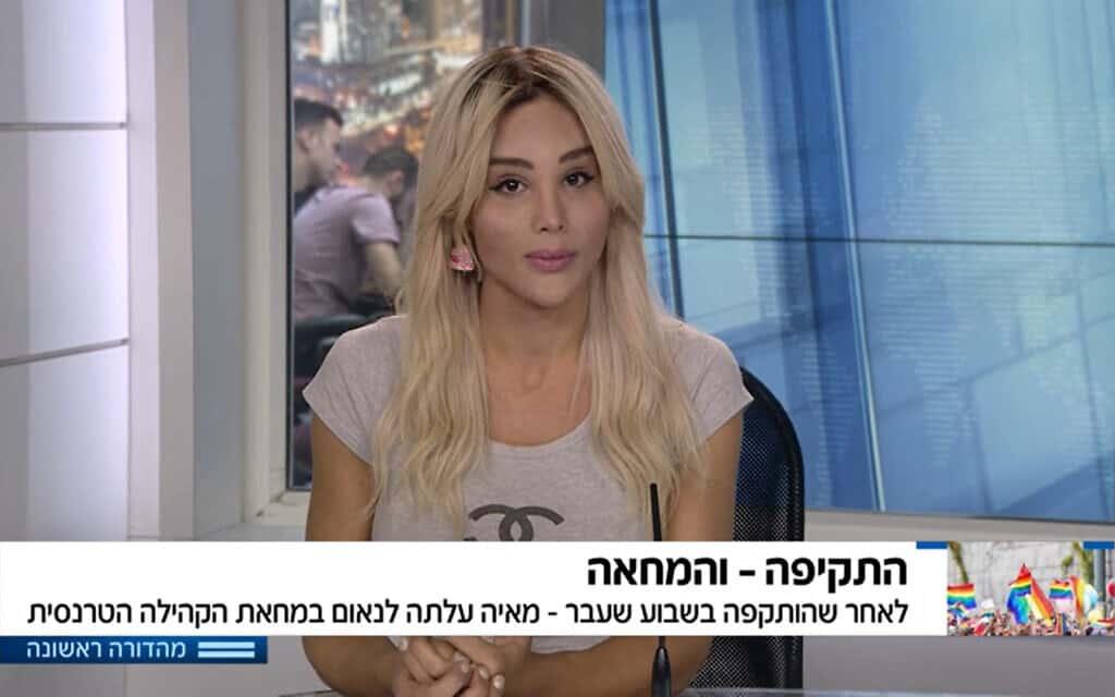 מאיה חדד בראיון על התקיפה שעברה,, צילום מסך מערוץ 12