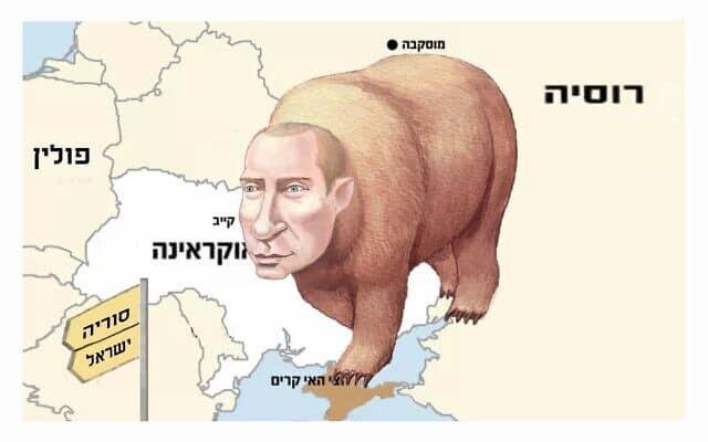 הדב הרוסי, איור: יונתן שתיל