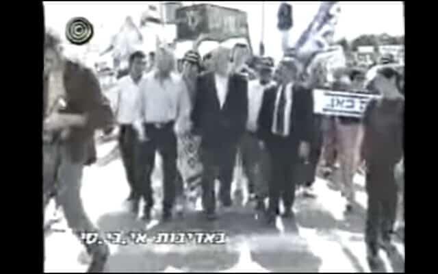הפגנות נגד רבין, צילום מסך