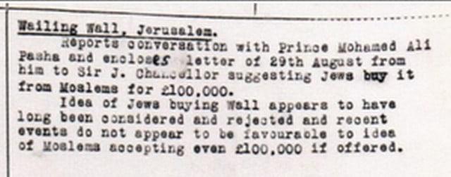 ההערה של משרד החוץ. ספטמבר, 1929 (צילום: תמונה באדיבות מחבר הכתבה)