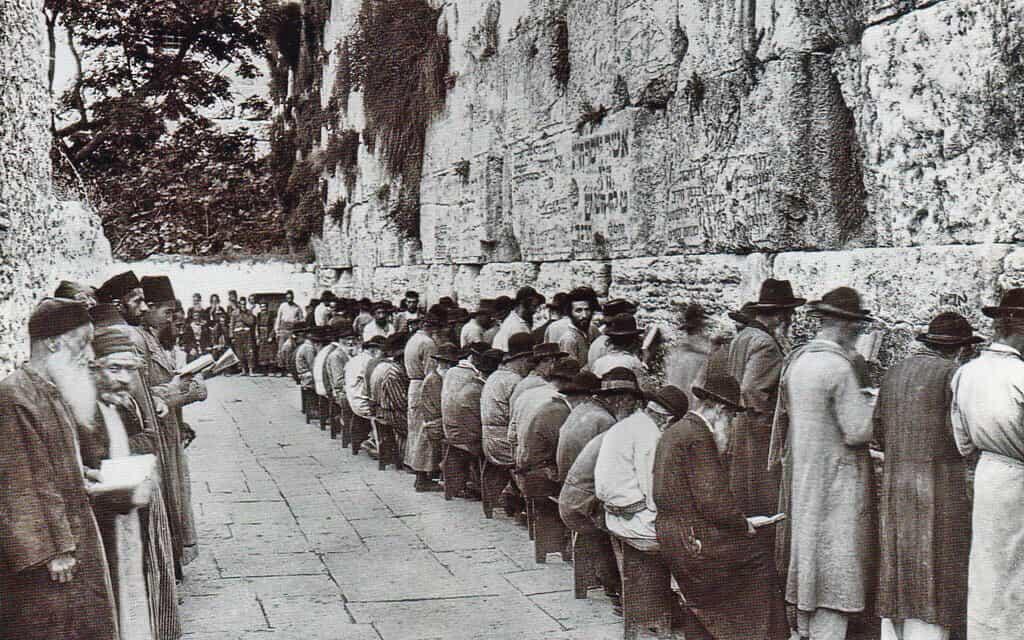 הכותל המערבי ב-1929 (צילום: נחלת הכלל)