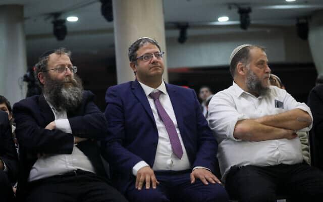 מימין: בנצי גופשטיין, איתמר בן גביר וברוך מרזל, בירושלים הערב (צילום: יונתן סינדל / פלאש 90)