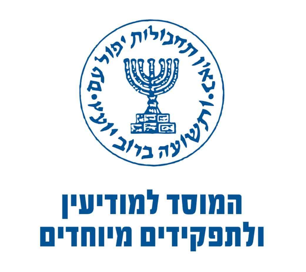 לוגו המוסד