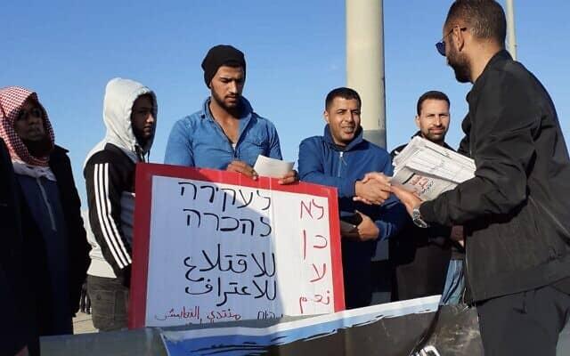 הפגנה שנערכה השבוע בכניסה לכפר א-זרנוג במחאה על הריסות בתים. ההפגנות התקיימו בעשרות צמתים ברחבי הפזורה (צילום: ללא)