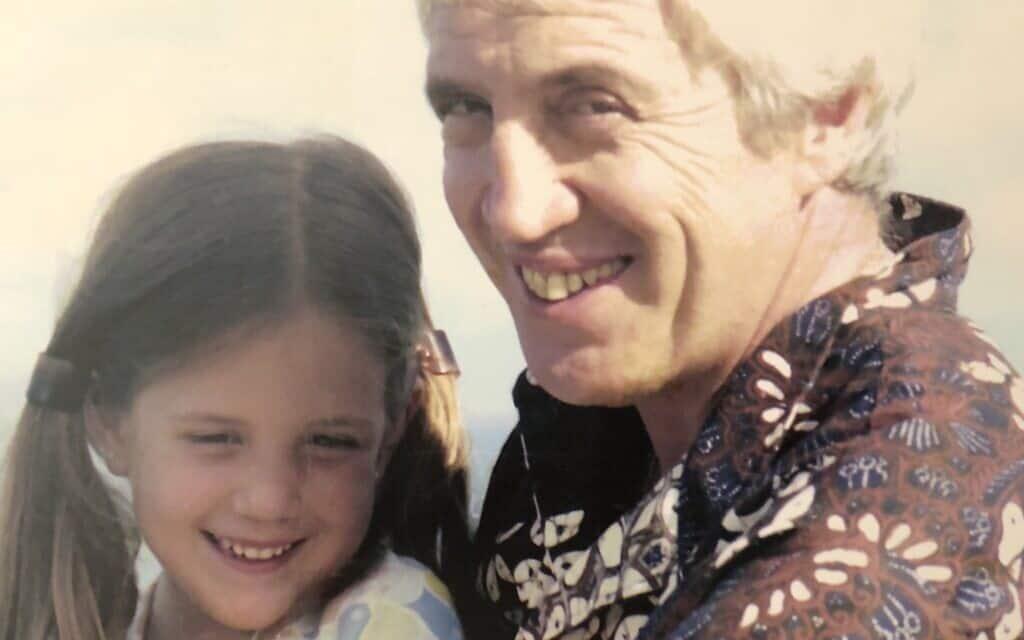 אריאנה נוימן ואביה הנס נוימן בשנות ה-70 (צילום: באדיבות אריאנה נוימן)