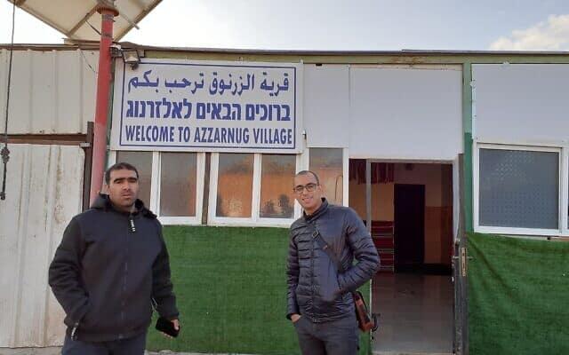 האחים אמיר ומוחמד אבו קוידר (צילום: עומר שרביט)