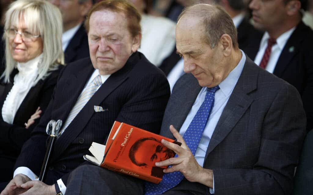 אהוד אולמרט ובני הזוג אדלסון ב-2006 (צילום: AP Photo/Lefteris Pitarakis)