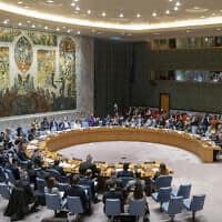 """ישיבה של מועצת הביטחון של האו""""ם, ארכיון (צילום: Mary Altaffer, AP)"""