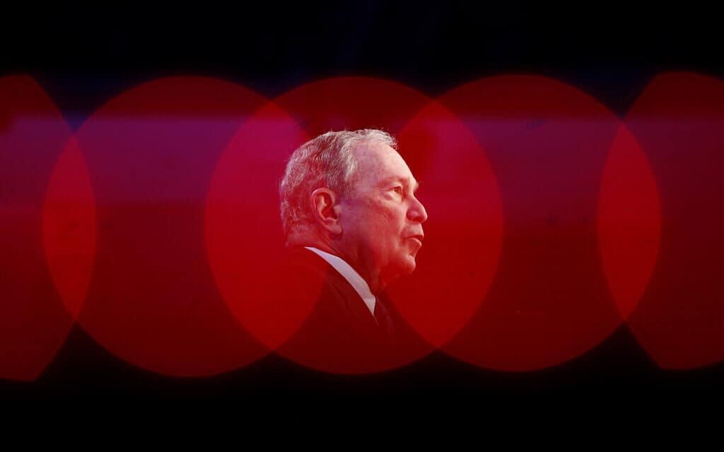 מייקל בלומברג (צילום: AP Photo/Patrick Semansky)