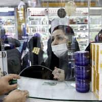 מגפת הקורונה באיראן (צילום: AP Photo/Ebrahim Noroozi)