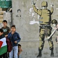 MIDEAST ISRAEL PALESTINIANS INVESTMENT (צילום: AP-Photo-Muhammed-Muheisen)